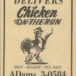 Leo's Chicken 328 Francis St. Joseph Mo