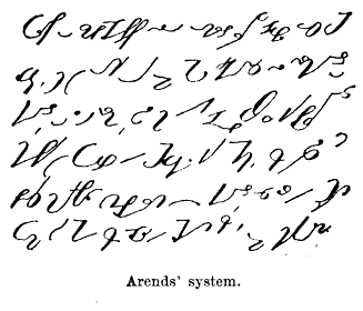 Arends-shorthand-system-example