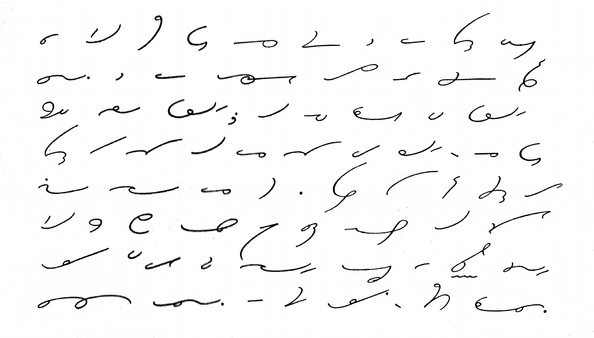 Gregg_shorthand_example