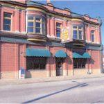 The Fredrick Inn St. Joseph Mo
