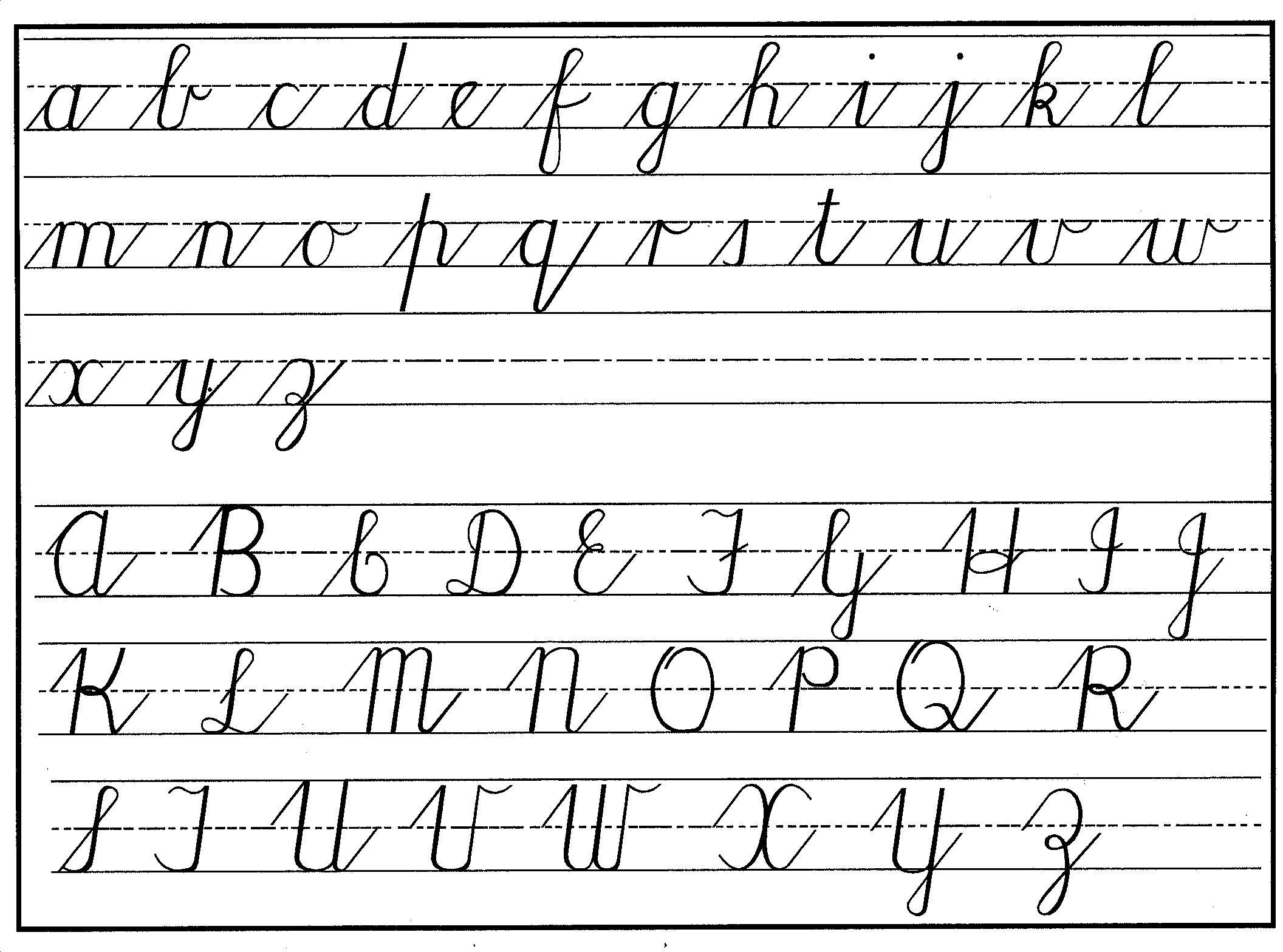 cursive-handwritng-chart-lower-upper
